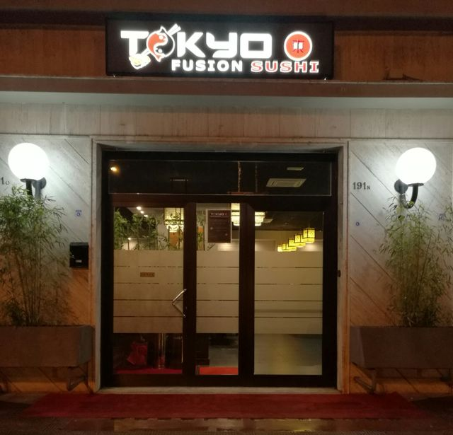 Entrata del ristorante Tokyo Fusion Sushi