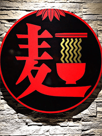 RAMEN STATION RISTORANTE - Logo
