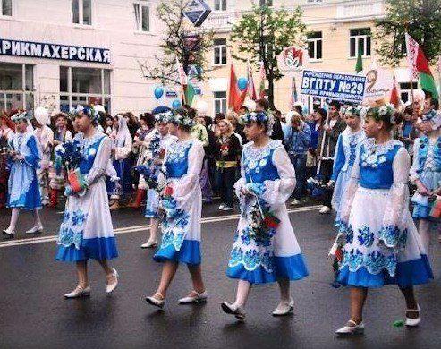 Russian Women Vitebsk