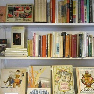 Rare, Antiquarian and Vintage Books