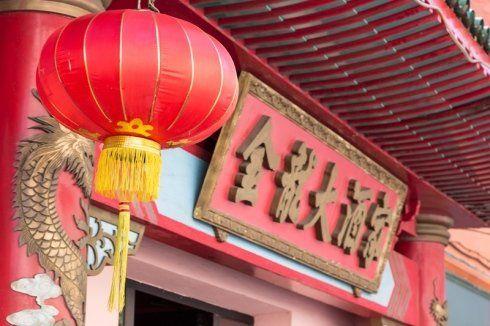 pesce crudo, specialità orientali, piatti tipici giapponesi