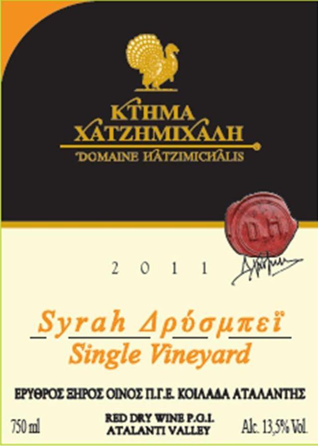 Syrah Drisbay Hatzimichalis