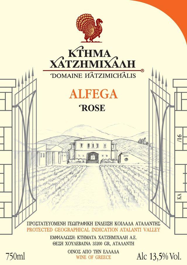 Alfega Rose Hatzimichalis