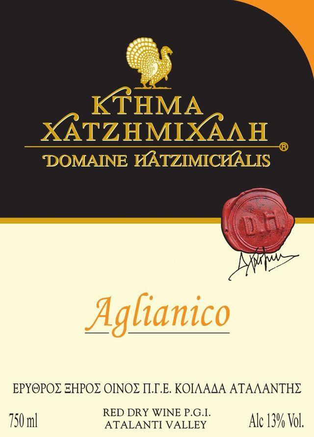 Aglianico Hatzimichalis