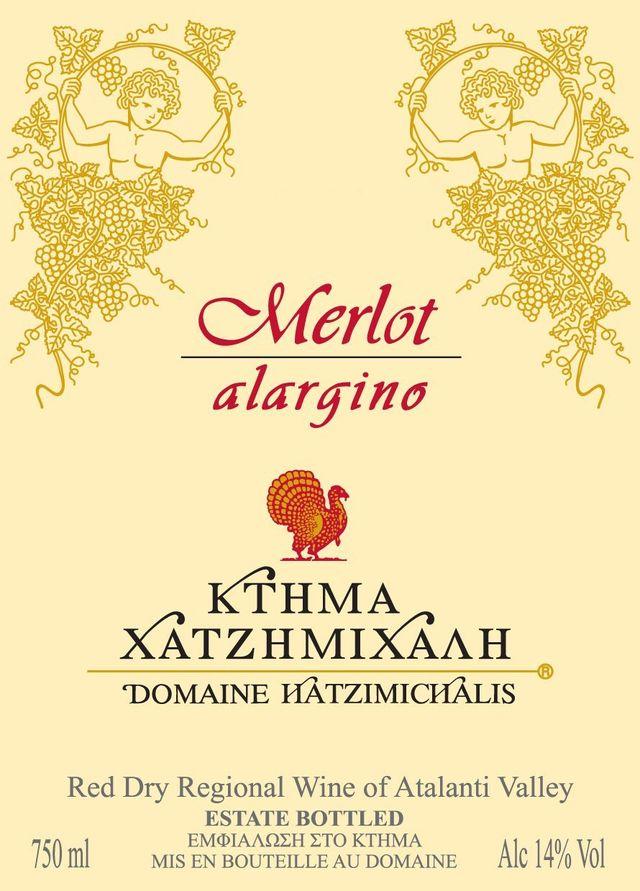 Merlot Hatzimichalis