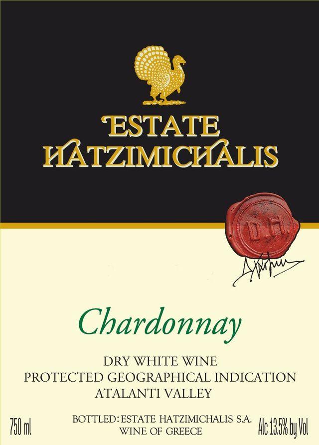 Chardonnay Hatzimichalis