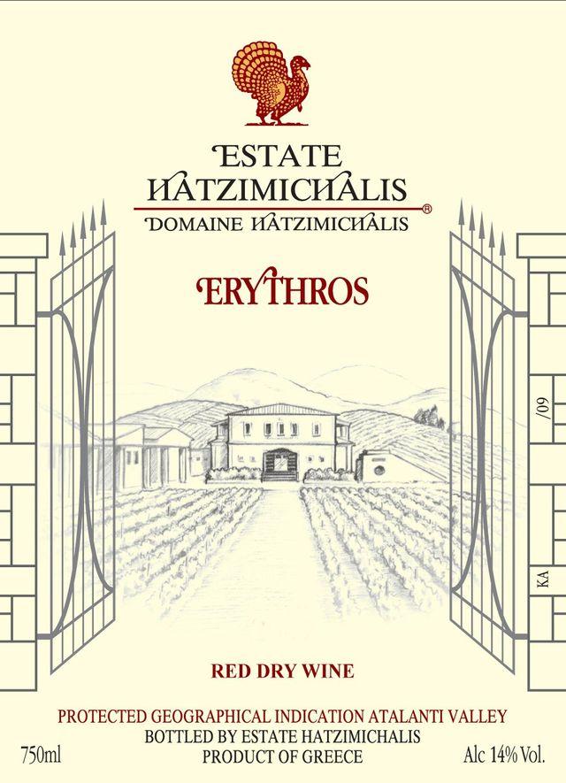 Erythros Hatzimichalis