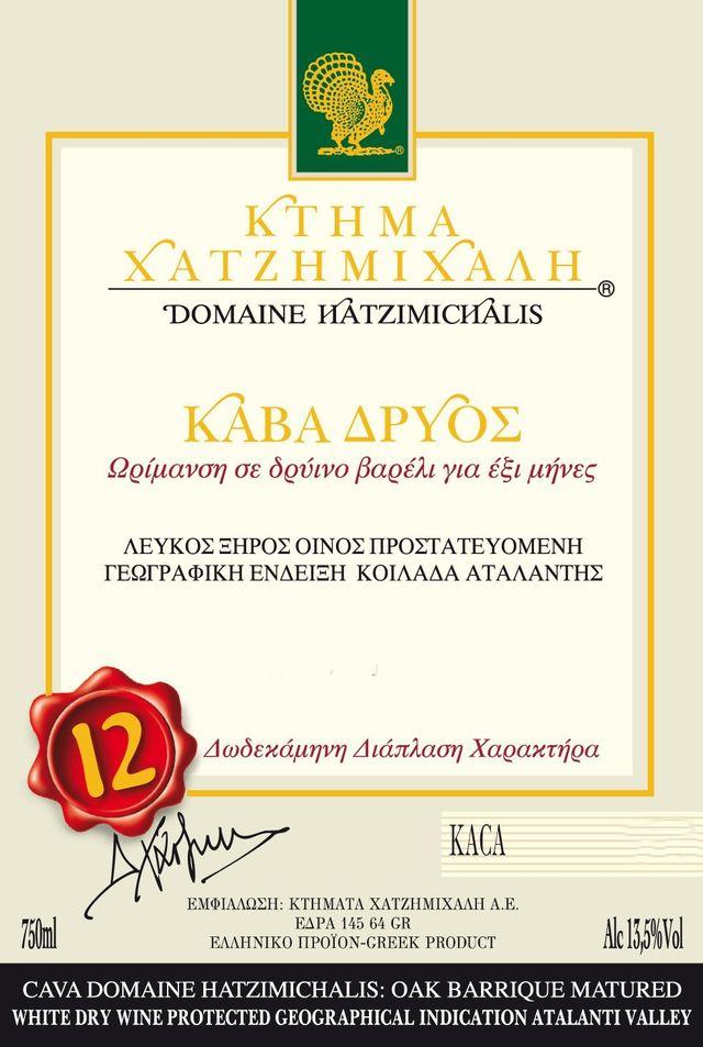 Cava Dryos White Hatzimichalis