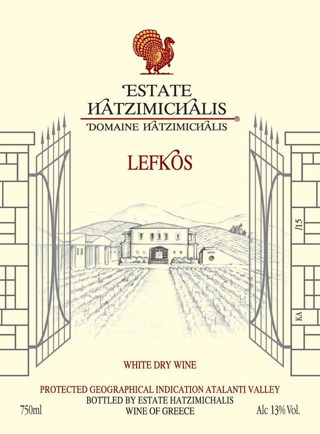 Lefkos Hatzimichalis