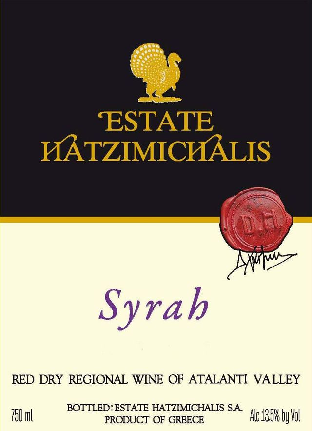 Syrah Hatzimichalis