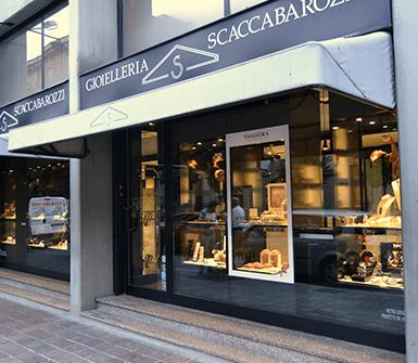 Gioielleria Scaccabarozzi  - ingresso