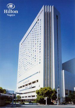 Hilton Hotel near Coat of Arms Restaurant
