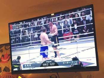 Watching boxing in Nagoya