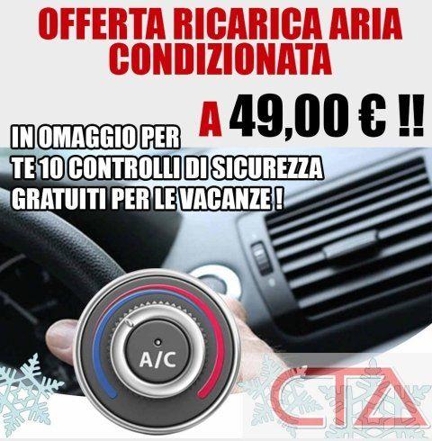 offerta ricarica aria condizionata roma