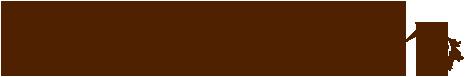 Luvjoys Antiques logo