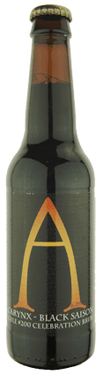 A bottle of Carynx specialty beer offered at our brewery