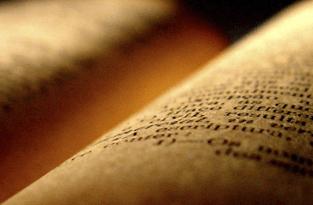 rilegature libri per privati