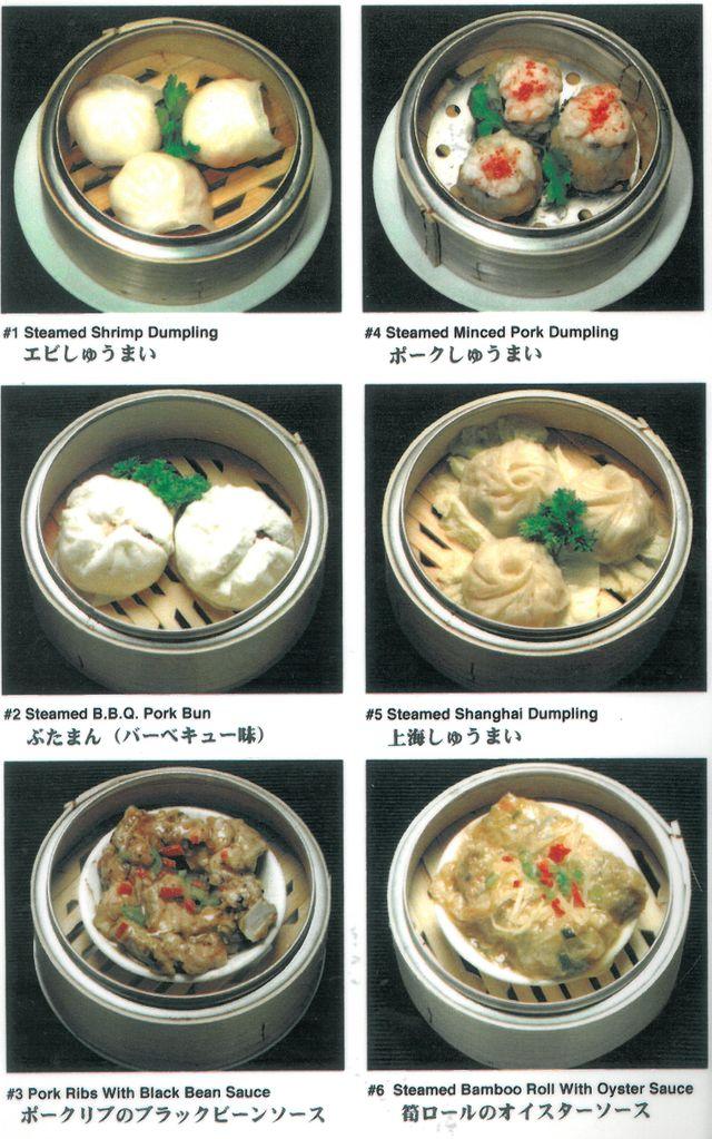 Chinese Restaurant Menu Honolulu Legend Seafood Restaurant