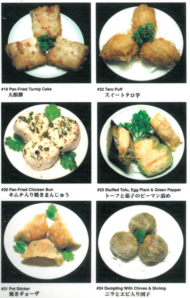 Chinese dim sum menu Legend Seafood Restaurant