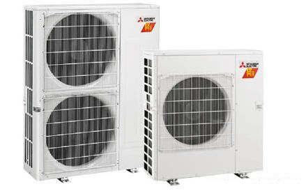 Why Choose Mitsubishi Air HVAC For Your Home Or Business?