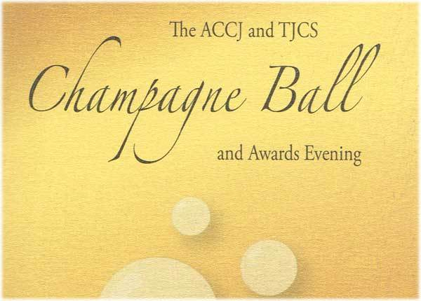2007 Champagne Ball color theme