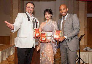 Raffle prizes by Shop Japan