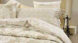 copriletto Blumarine, articoli per la casa; batterie da cucina; coperte; lenzuola; materassi in lattice; piumoni; porcellane; reti ortopediche; tappeti persiani