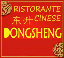RISTORANTE CINESE DONGSHENG-LOGO
