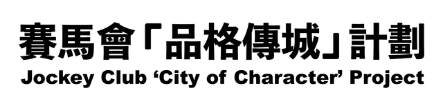Character Education Foundation