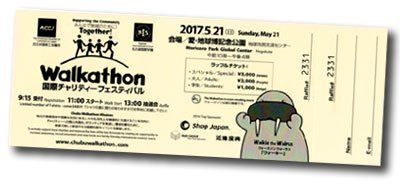 2017 Walkathon Student Ticket