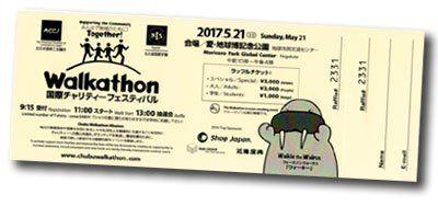 2017 Walkathon Student Ticket