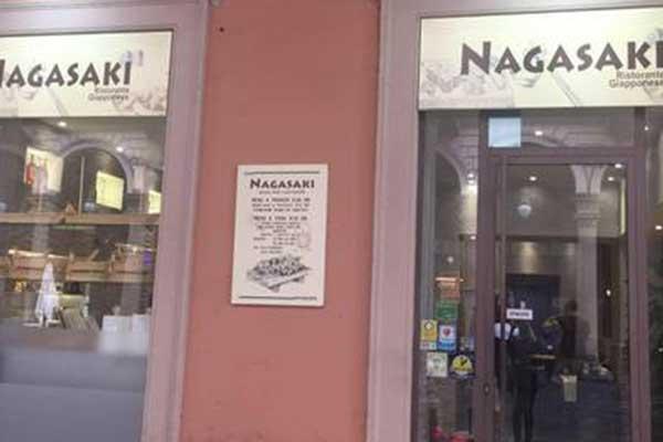 il ristorante giapponese nagasaki a torino