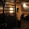 ambiente orientale, cucina tipica giapponese, ristorante
