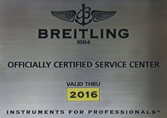 Officialy certified service center plate