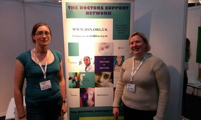 Doctors' Support Network 2016 DSN stand at BMJ Careers fair 2014 mental health