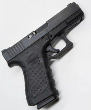 Handguns – Glendale, AZ - Randall's Firearms & Accessories