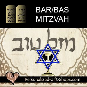 Bar and Bat Mitzvah Gifts