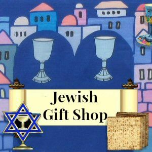 Jewish Gift Shop Personalized