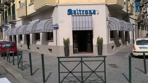 Entrata del negozio Beltrone Moda