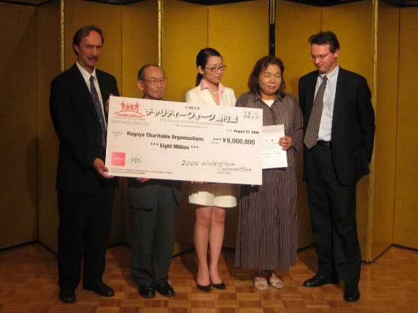 Awarding the cheque 2008