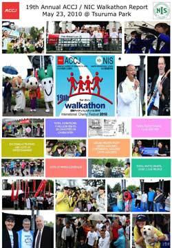 2010 Chubu Walkathon Report