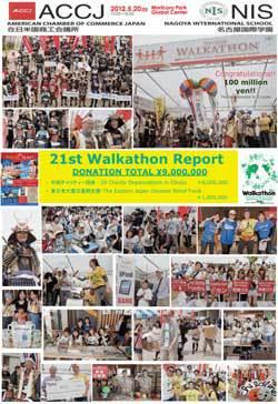 2012 Chubu Walkathon Report