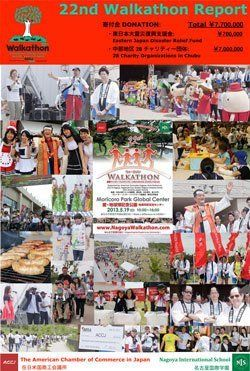 2013 Chubu Walkathon Report