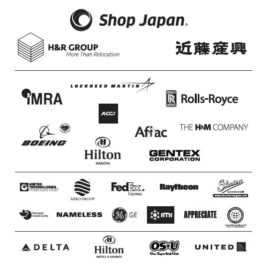2016 Walkathon Corporate Sponsor logos