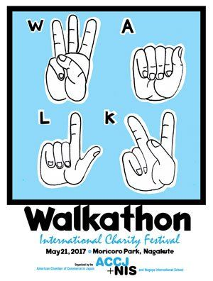 2017 Chubu Walkathon T-Shirt logo design