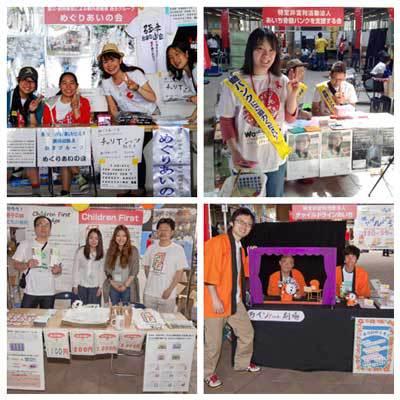 Charity booths at Chubu Walkathon