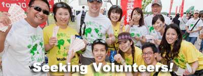 volunteers in Chubu (Nagoya, Japan)