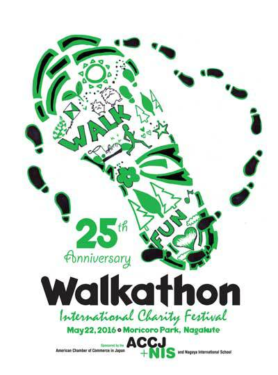 2016 Chubu Walkathon T-Shirt design logo