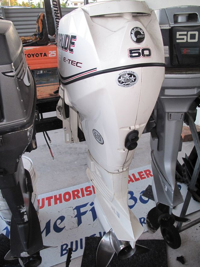 50 Hp 2 Stroke Outboard - Graphic Precious Project On Www
