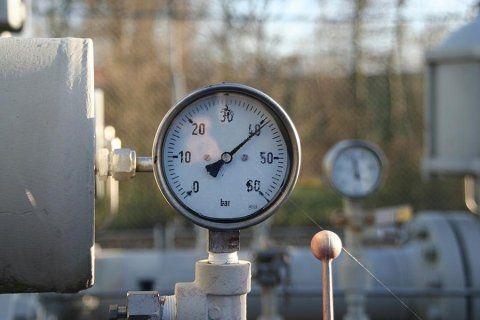 codice di rete gas